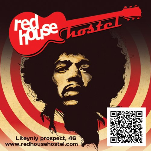 Red House Hostel's picture